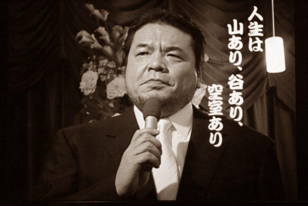 2012三沢追悼09.jpg