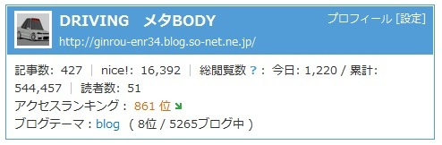 Blog 8位.jpg