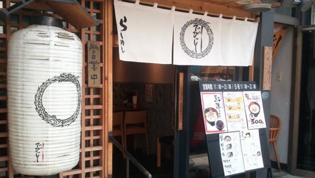 でびっと桜新町01.jpg