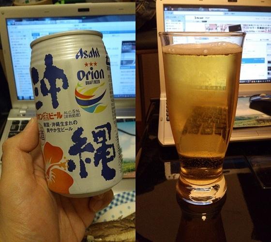 オリオンビール00.jpg