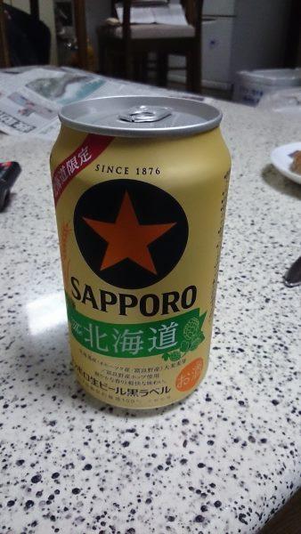 サッポロ黒ラベル北海道限定.jpg