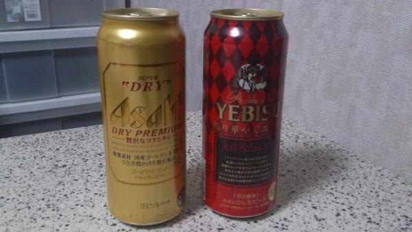 久々ビール!.jpg