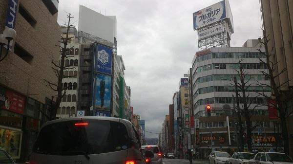 札幌帰省06.jpg