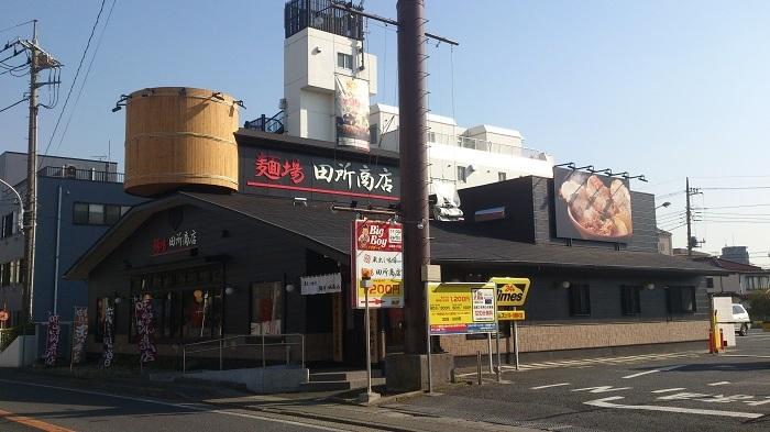 田所商店01.jpg