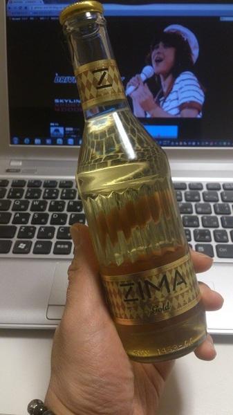 ZIMA GOLD.jpg