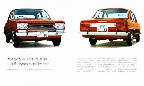 C10 スカイライン.jpg