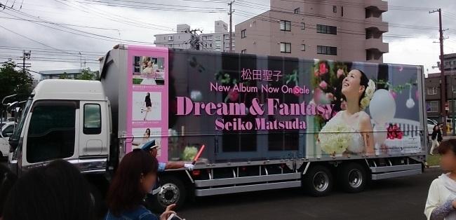 Dream&Fantasy01.jpg