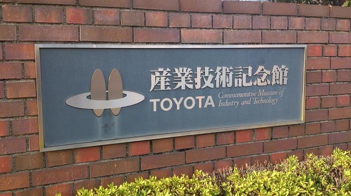 名古屋03.jpg